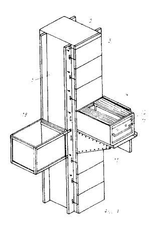 конструкция многоуроанего кассетного улья