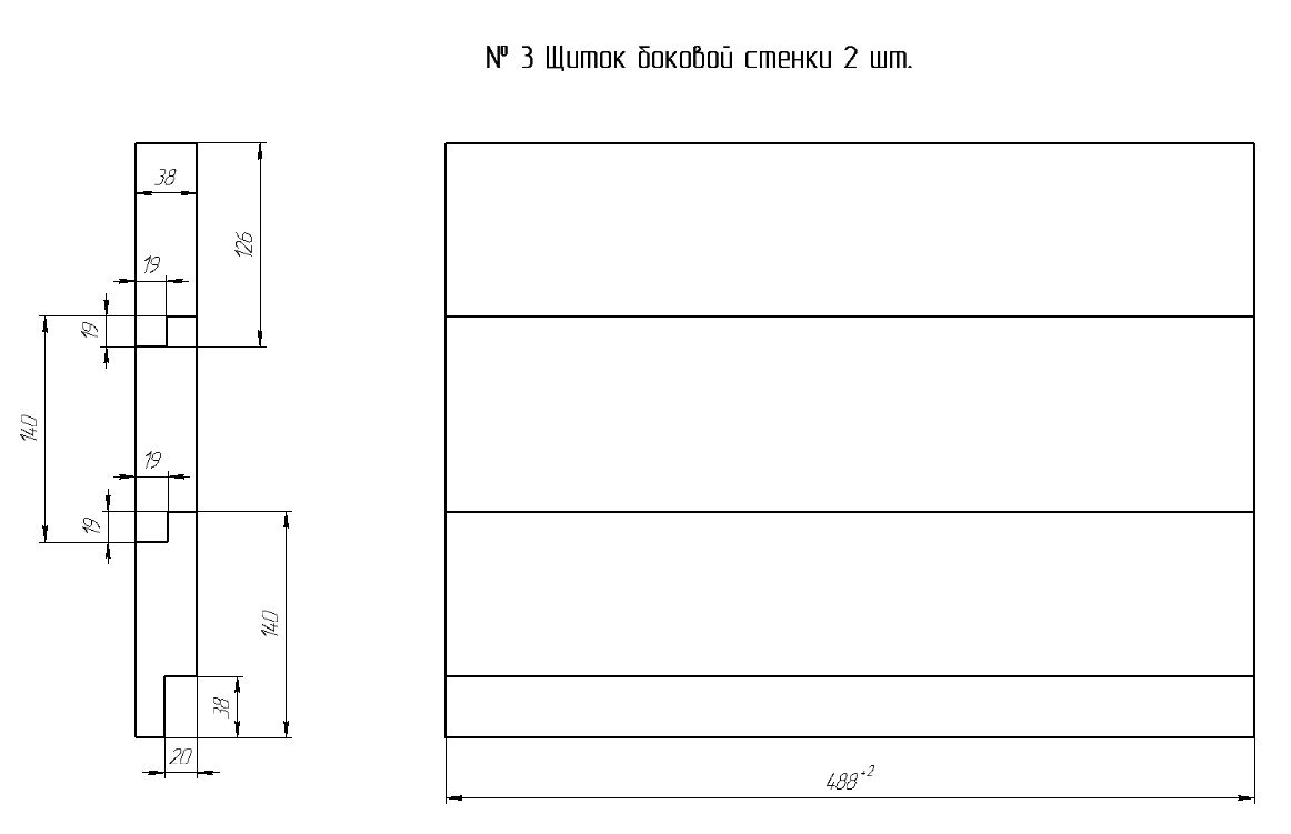 Улей лежак на 24 рамки своими руками его размеры фото 567