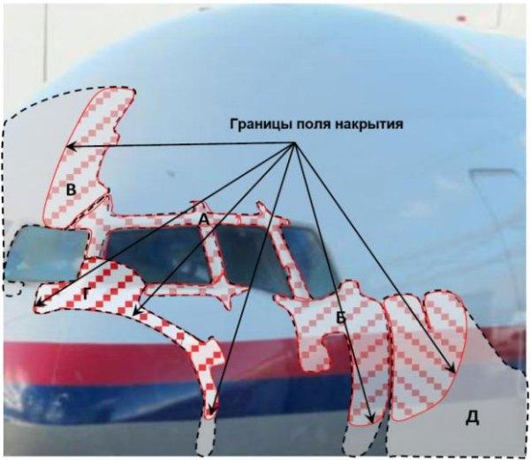 MH17 obr6