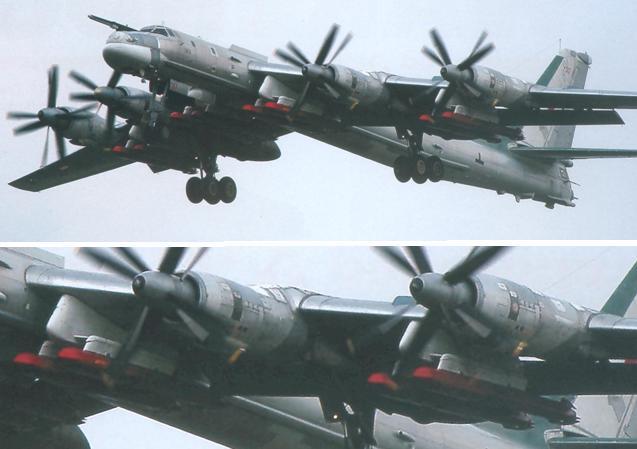 TU-95 vyzbrojené zavesenými raketami KH-101