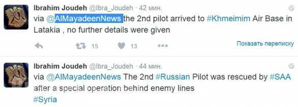 Tweet o druhom pilotovi
