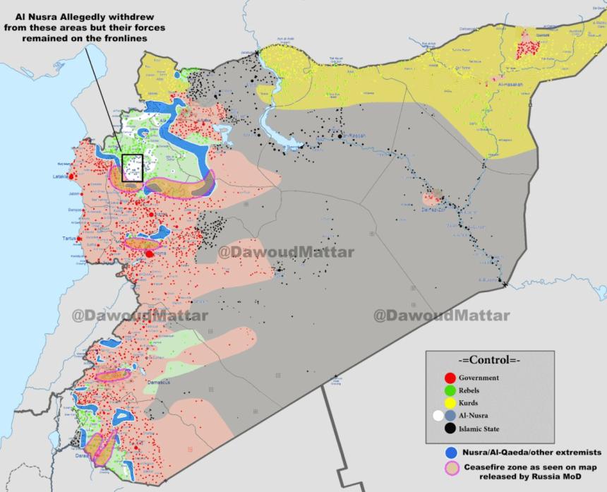Primerie v Syrii