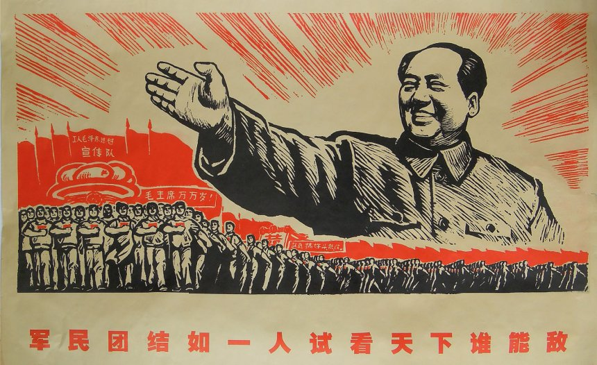 Propaganda - Mao