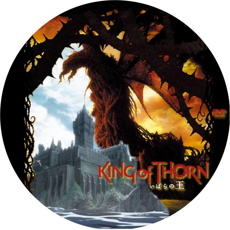 いばらの王 KING_of_THORN DVDラベル