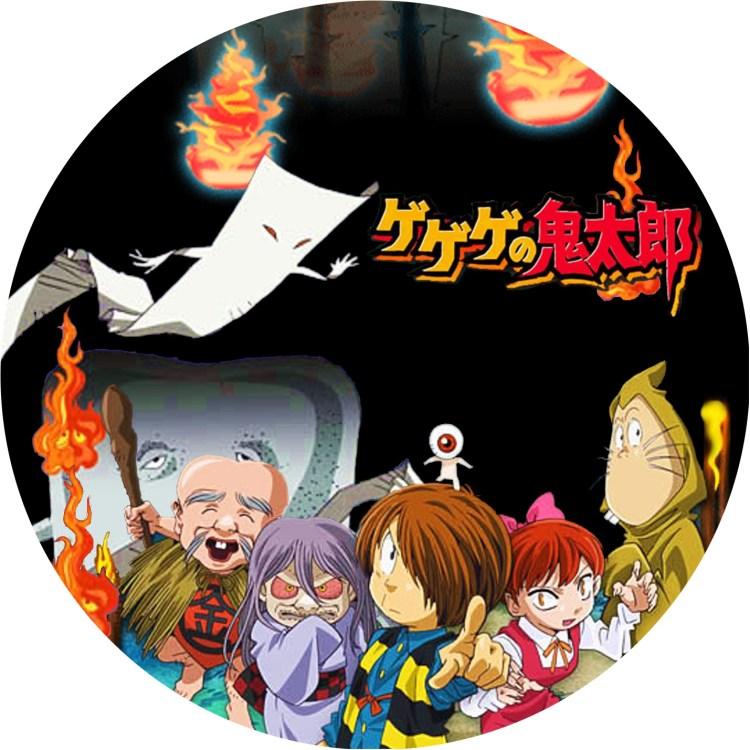 ゲゲゲの鬼太郎第5シリーズ DVDラベル 水木しげる
