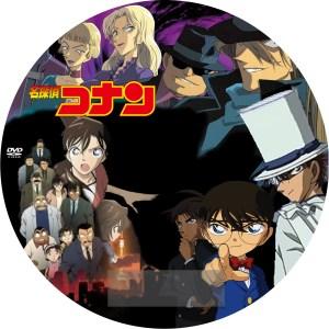 名探偵コナン 自作DVDラベル