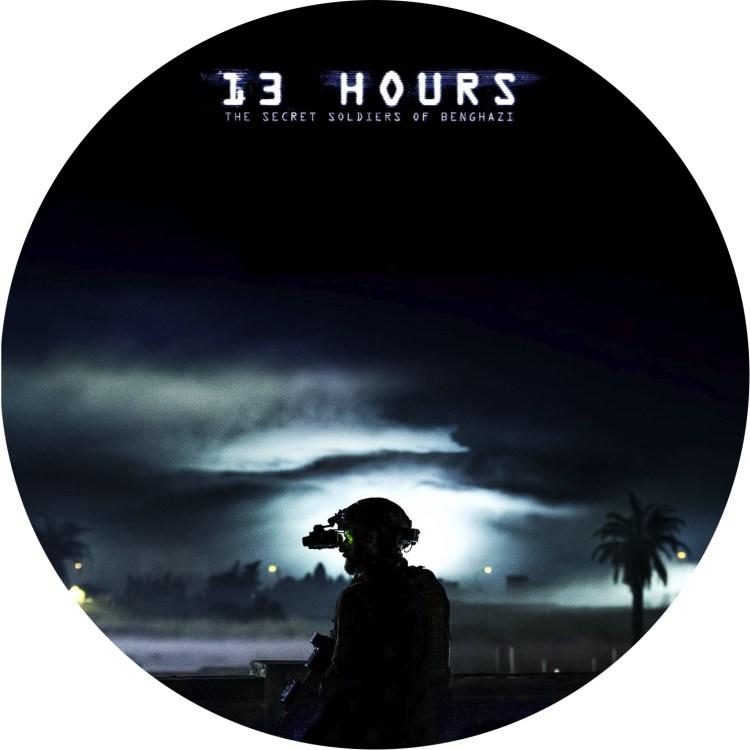 13時間ベンガジの秘密の兵士