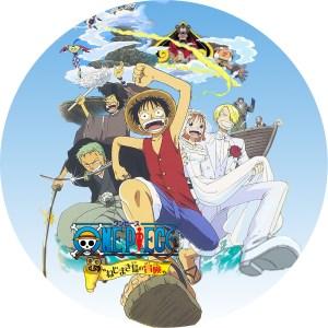 ワンピース・ねじまき島の冒険のDVDラベルです