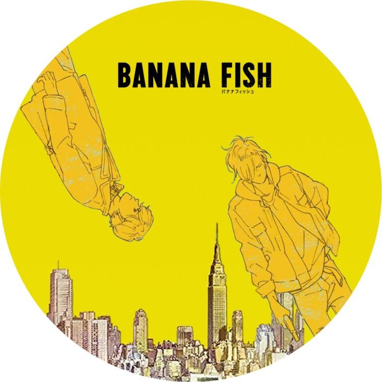 アニメ「バナナフィッシュ BANANA FISH」パターン2のDVDラベルです