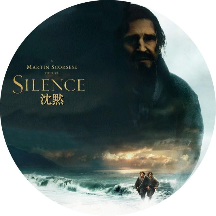 スコセッシ監督作「沈黙-サイレンス-」のDVDラベルです