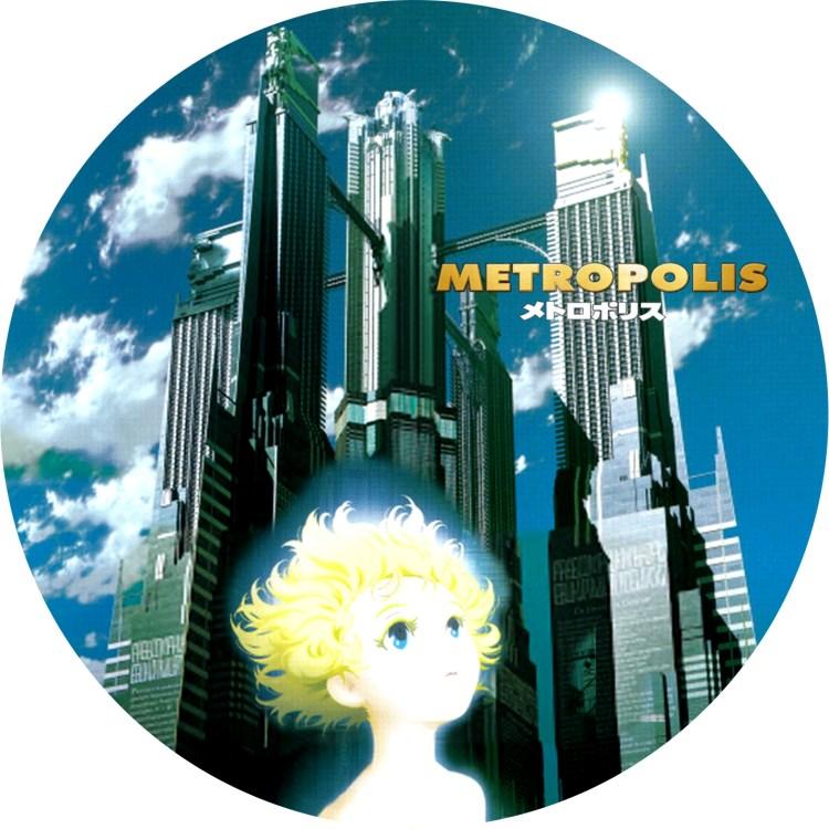 アニメ メトロポリス のDVDラベルです