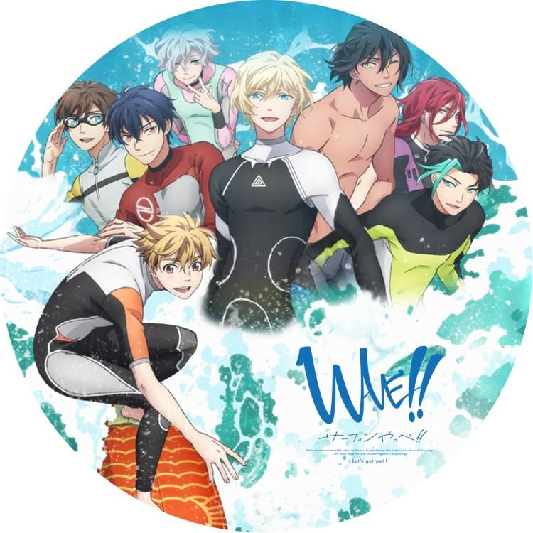 WAVE!! サーフィンやっぺ!! のDVDラベルです
