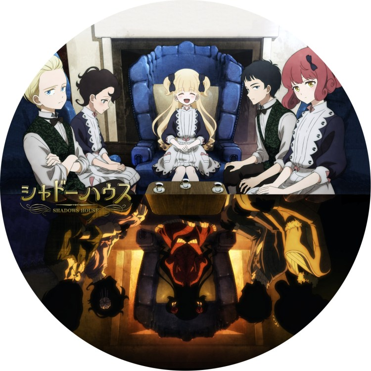アニメ シャドーハウス のDVDラベル
