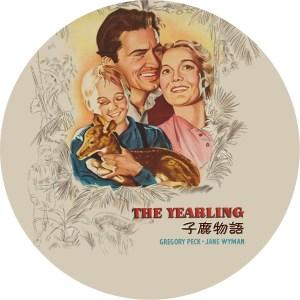 1946年の映画 子鹿物語 のDVDラベル