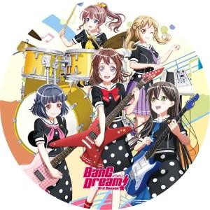 BanG Dream! バンドリ 3期 DVDラベル