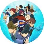 アニメ Free! 3期 DVDラベル