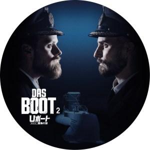 Uボート ザ・シリーズ2 深海の狼 DVDラベル