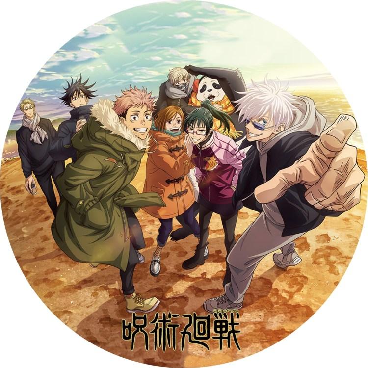 呪術廻戦 DVDラベル