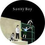Sonny Boy サニーボーイ DVDラベル