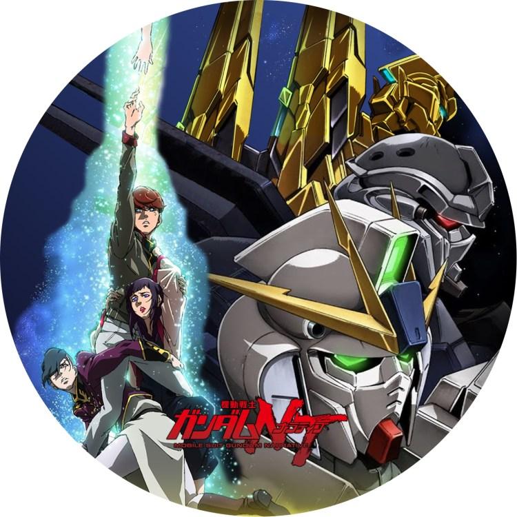 機動戦士ガンダムNT DVDレーベル