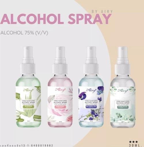 สเปรย์แอลกอฮอล์กลิ่นหอม, สเปรย์แอลกอฮอล์กลิ่นหอม ยี่ห้อไหนดี, สเปรย์แอลกอฮอล์กลิ่นหอม แบบเติม