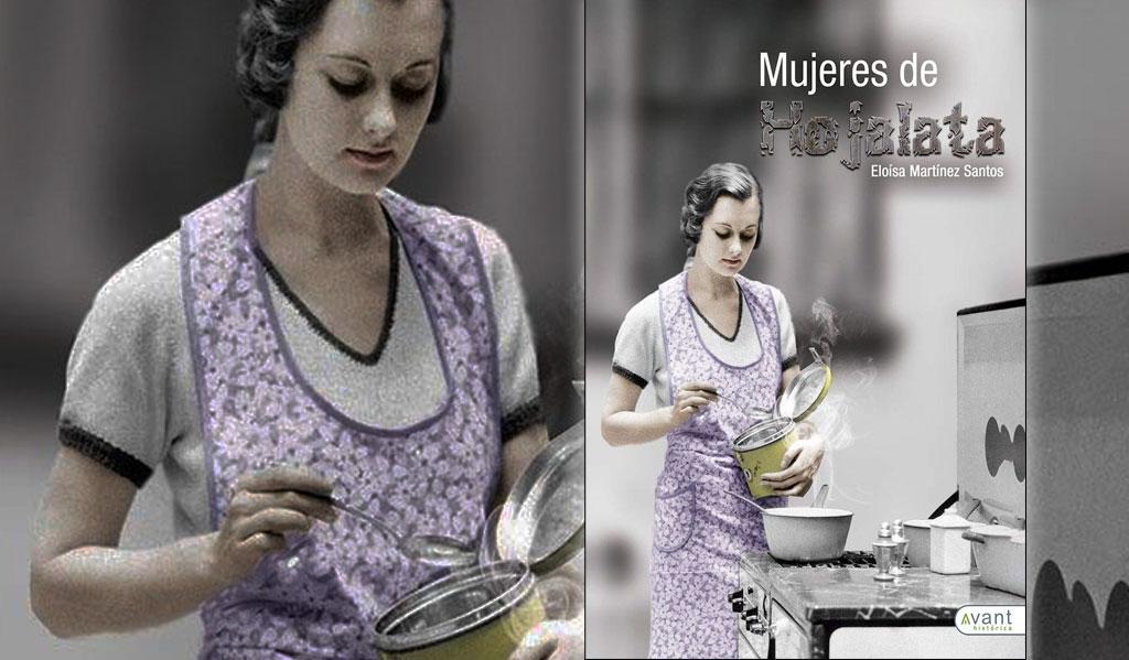 Mujeres de hojalata. Eloísa Martínez Santos. Me encanta leer.