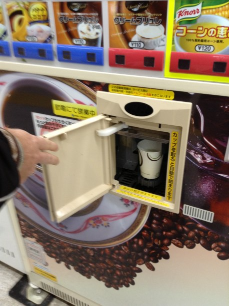 """These hot drinks vending machines were amazing!! Kiernan had corn soup one evening, but I stuck to my """"hot banana milk"""". Surprisingly hot and fresh-tasting. Almost as good as the sakura mochi """"bon bons"""" - little gelatin pastries with cherry blossom filling."""