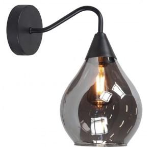 wandlamp smoke Cambio
