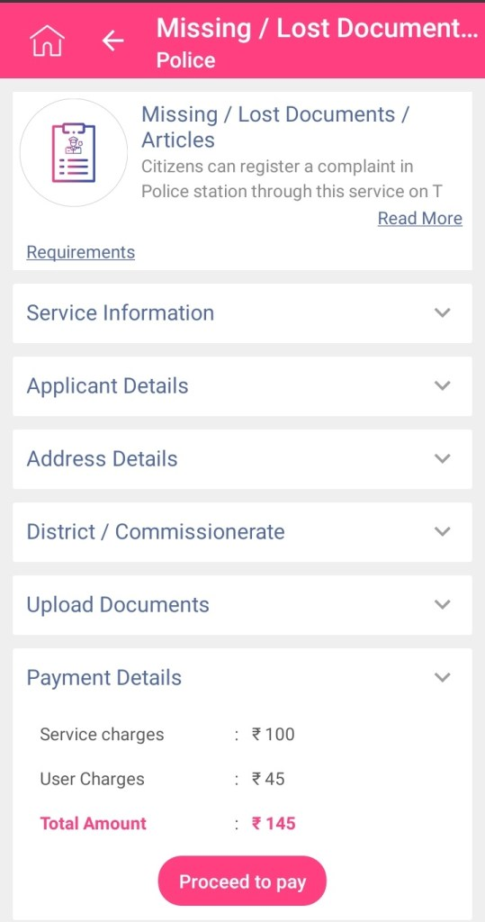 Police Complaint Fee Payment