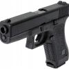G-17 黑色彈簧玩具槍