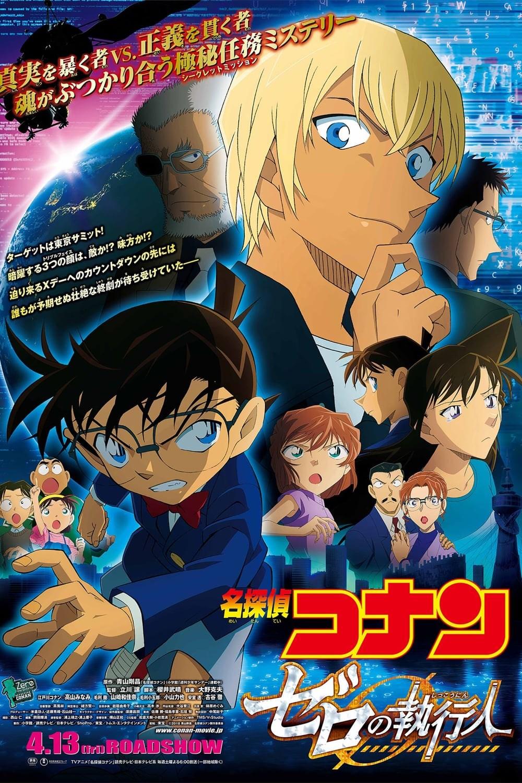 Download Detective Conan The Movie : download, detective, conan, movie, Download, Detective, Conan, Movie, Zippyshare, Meetingfasr