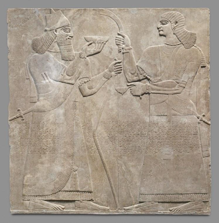 Gilgamesh of Uruk