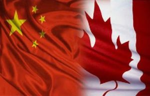 Canada's tourism ministers meet ahead of Canada-China Year of Tourism in 2018