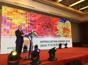 Mr. Edward Liu, addressing guests at the Appreciation Dinner 2018