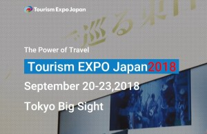 Tourism EXPO Japan:  A travel niche within a niche