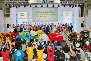 Why are people heading to Tourism EXPO Japan 2018?