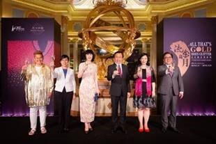", Sands China's ""All That's Gold Does Glitter – An Exhibition of Glamorous Ceramics"" now open, Buzz travel 