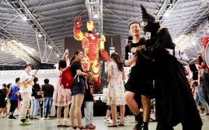 Shanghai hosts 15th China International Comics and Games Expo
