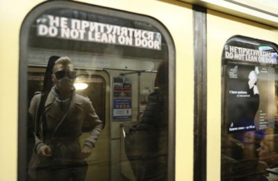 Mass protests in Kyiv puts city of 3 million in danger while subway was suspended