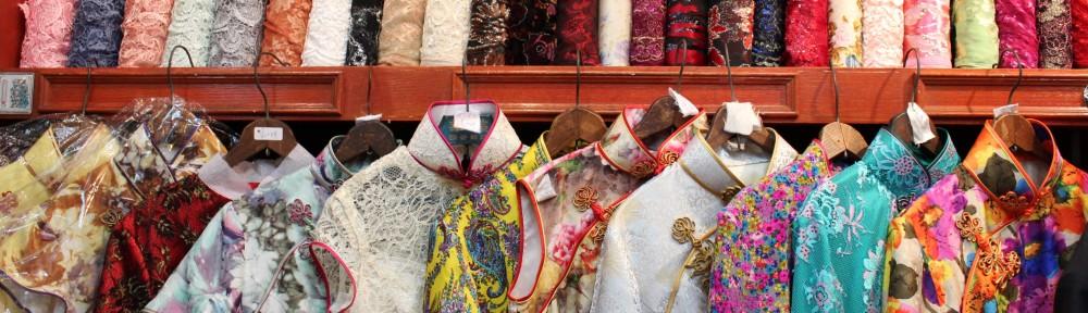 美華旗袍 Mee Wah Qipao | 香港的手造旗袍店 Handmade Qipao shop in Hong Kong