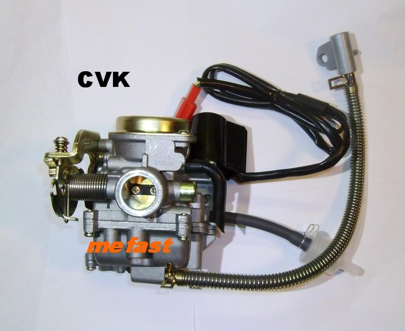 50cc Atv Wiring Diagram Tao Tao Scooter Carburetor Diagram Tao Tao 110