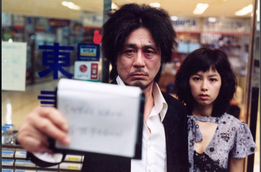 El cine coreano, un fenómeno con fundamentos.