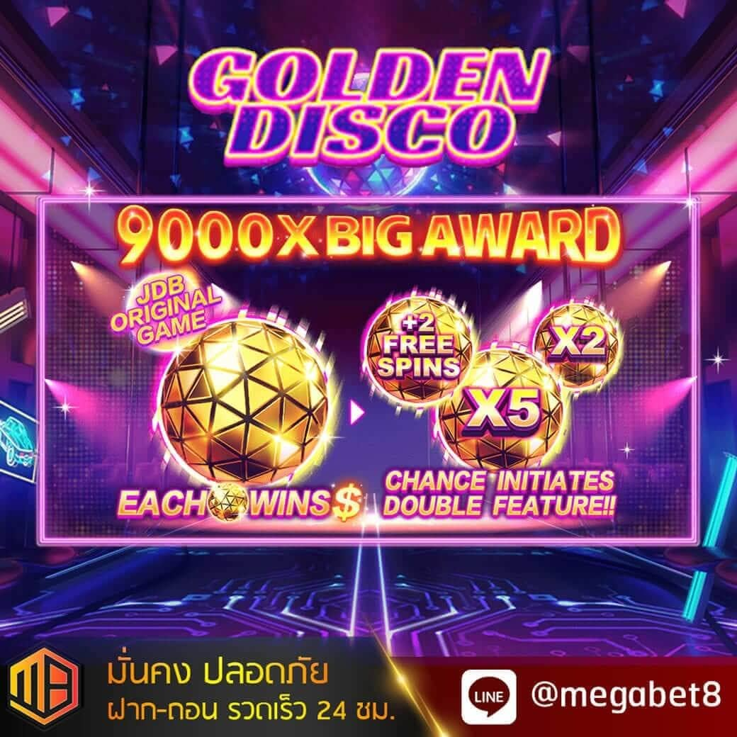 Golden Disco