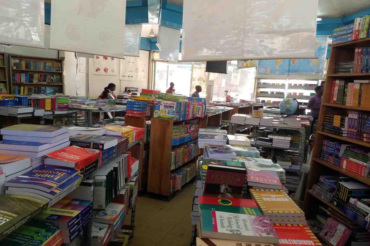 Mega Publishing and Distribution shop 06