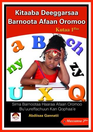 Kitaaba Deeggarsaa Barnoota Afaan Oromoo Kutaa 1ffaa