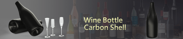 wine bottle carbon shell