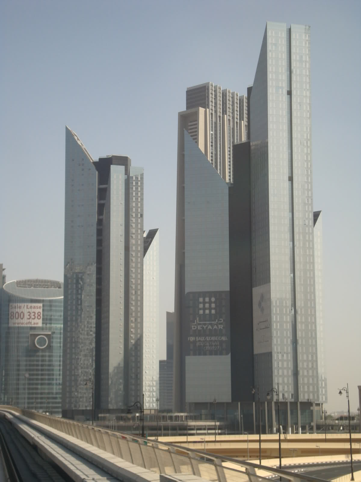 Central Park Towers Islamic Bank Towers Arady Office