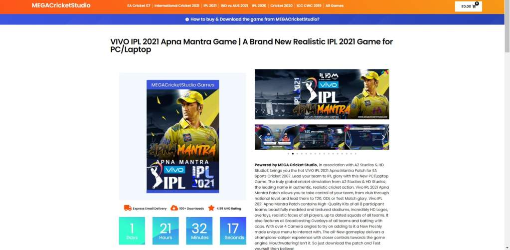 how to download vivo ipl 2021 apna mantra patch for ea cricket 07 img6