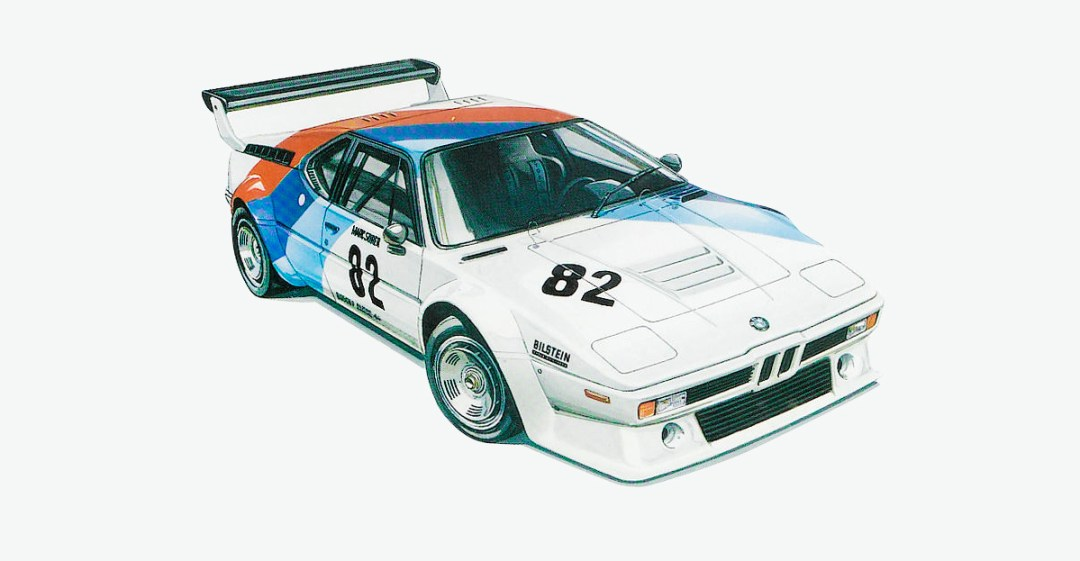 1979 BMW M1 Pro-Car Championship Factory Poster