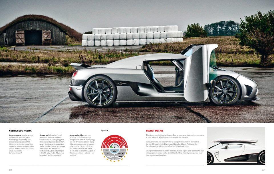 Cars Now! :: Taschen (4)
